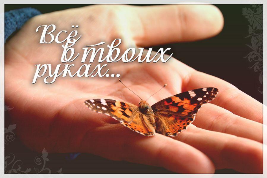 Семинар_Базовый Азбука здоровья и счастья