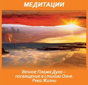 plamya1-300x289
